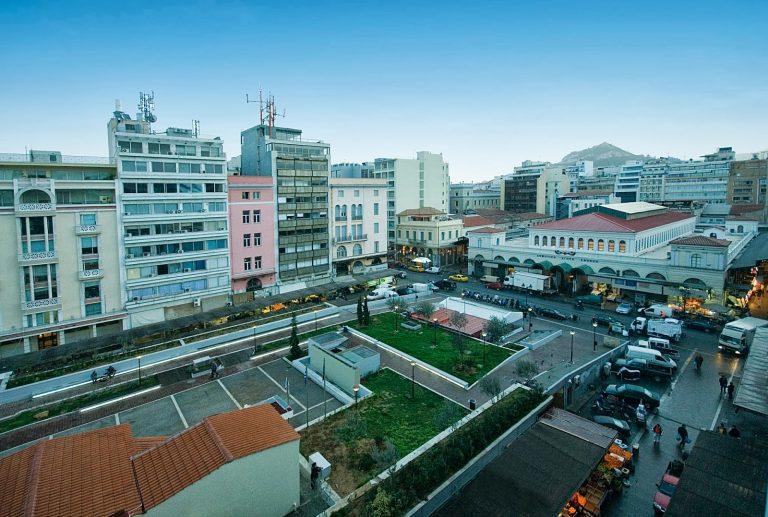 Athens Center Square Hotel 3*
