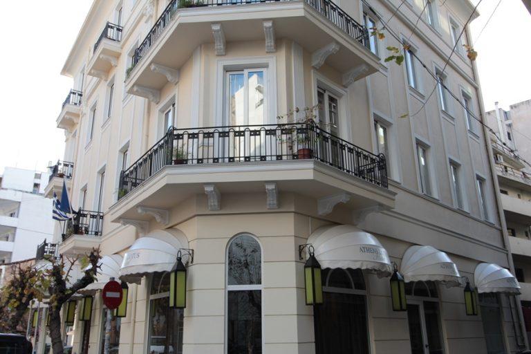 Athens Lotus Hotel 4*