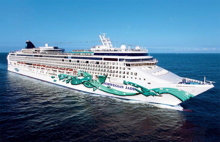 Croaziera in Fiordurile Norvegiene (Hamburg) - 7 nopti la bordul navei Norwegian Jade