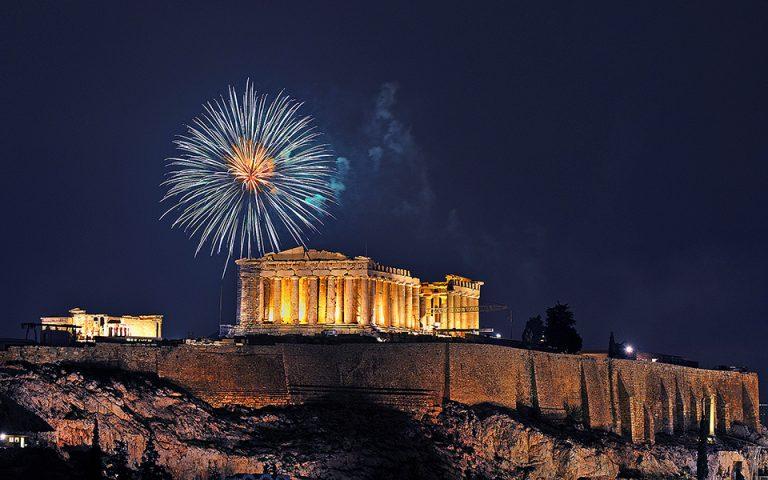 Revelion 2019 Atena