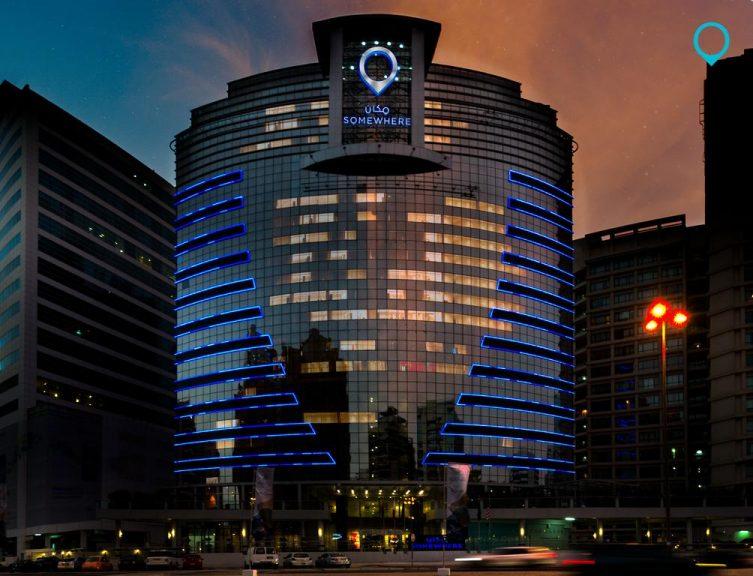 1 Decembrie in Dubai - Signature 1 Hotel Barsha Heights Tecom 4*