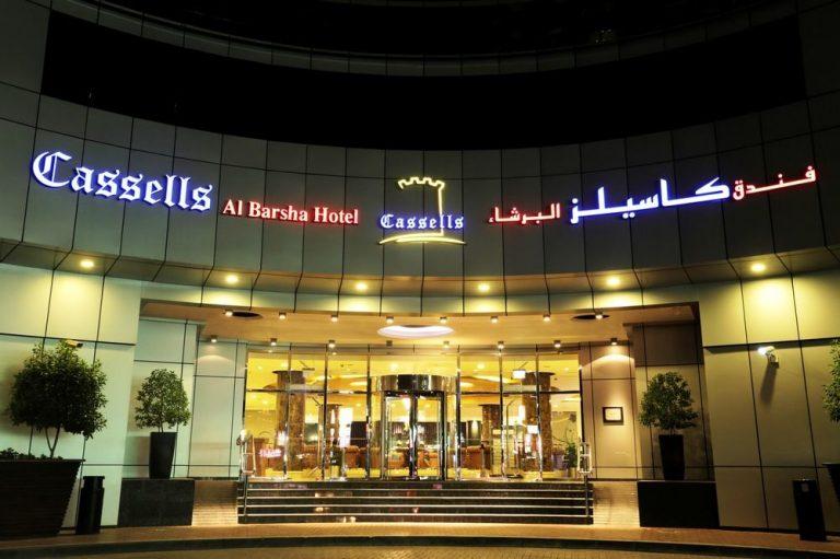 Revelion 2022 in Dubai - Cassells Al Barsha Hotel 4*
