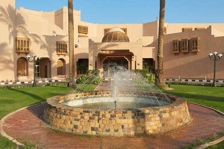 Pana la 50% reducere vacanta Egipt - Continental Hotel Hurghada 5*