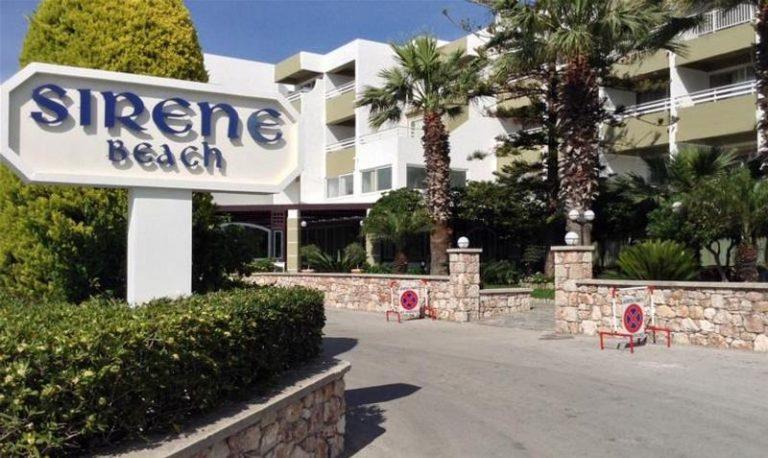 Early Booking 2020 - Sirene Beach Hotel 4*