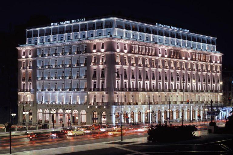 Grande Bretagne Hotel 5*, a Luxury Collection Hotel