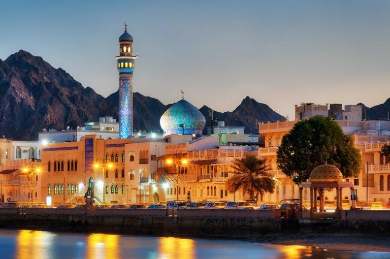 Tarife promo de la Qatar: bilet de avion Bucuresti - Muscat