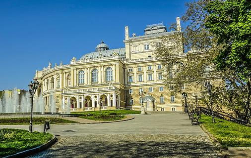 Descoperiti Ucraina si brațul Chilia - croazieră pe Dunăre și sejur în Odessa, 5 zile/4 nopti la bordul navei MS Diana (S8)